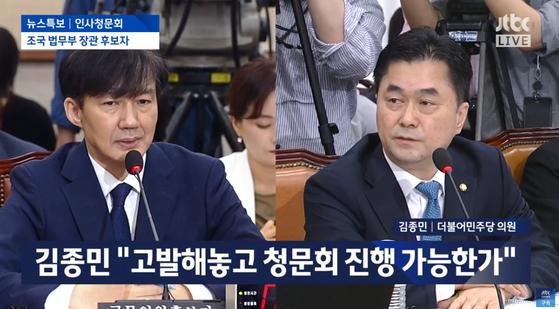 [JTBC 영상 캡처]
