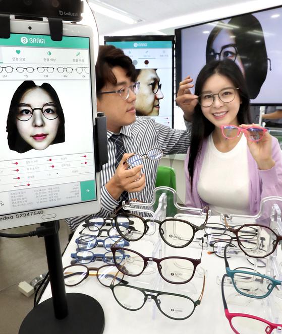 3D 프린터로 만든 맞춤 안경테