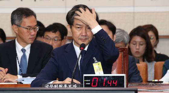 조국 법무부 장관 후보자가 6일 국회에서 열린 인사청문회에 출석해 각종 의혹에 대해 소명했다. 오종택 기자
