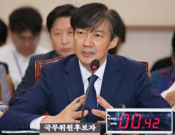 조국 법무부장관 후보자가 6일 서울 여의도 국회에서 열린 인사청문회에서 답변하고 있다. [뉴스1]