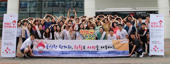 헌혈캠페인에 참여한 대한적십자사 혈액관리본부 직원들.