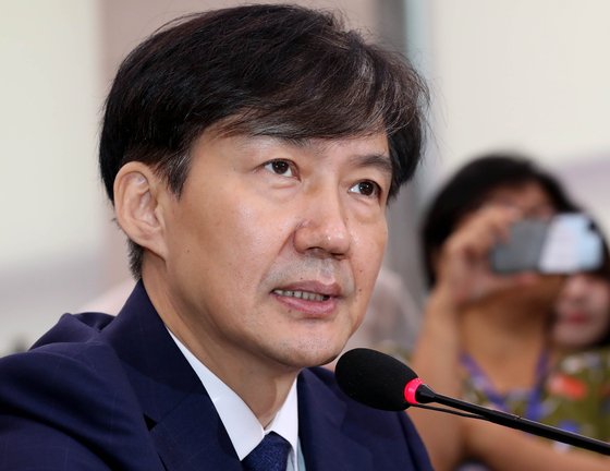 조국 법무부 장관 후보자가 6일 서울 여의도 국회에서 열린 인사청문회에 출석해 발언하고 있다. 오종택 기자