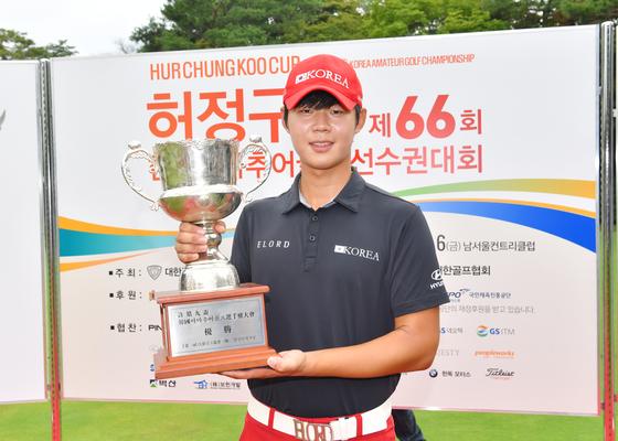 6일 열린 허정구배 제66회 한국아마추어골프선수권대회에서 우승한 박형욱. [사진 삼양인터내셔날]
