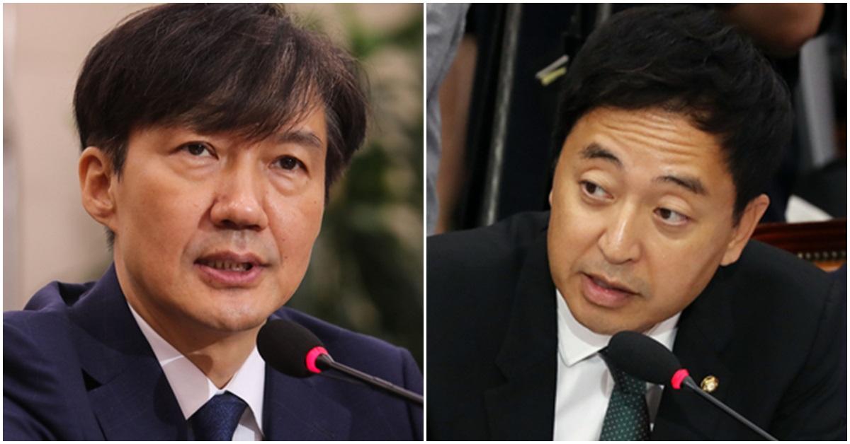 조국 법무부 장관 후보자(왼쪽)와 금태섭 더불어민주당 의원. [뉴스1·연합뉴스]