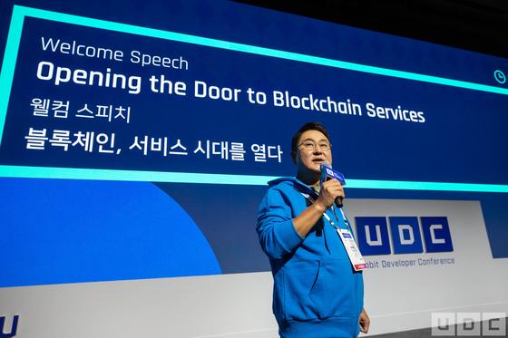 이석우 두나무 대표가 5일 인천에서 열린 UDC 2019에서 환영사를 하고 있다. [사진 두나무]