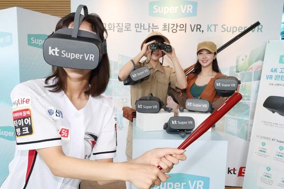 KT 모델들이 서울 종로구 KT스퀘어에서 '슈퍼VR'을 소개하고 있다. KT의 '슈퍼VR' 서비스를 이용하기 위해선 별도의 VR 기기를 구매하고, 콘텐트 이용료를 납부해야 한다. [사진 KT]