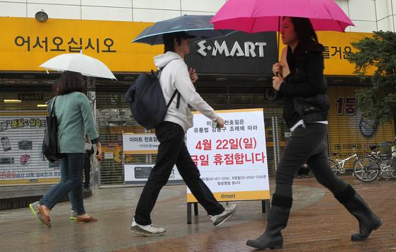 문닫은 대형마트. 사진은 2012년 의무휴업이 첫 시행된 시기 휴점을 알리는 이마트 천호점. [중앙포토]