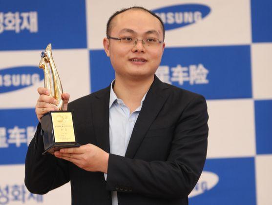 삼성화재배에서 탕웨이싱이 양딩신을 꺾고 두 번째 우승을 달성했다. [사진 사이버오로]