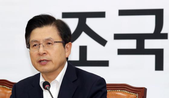 황교안 자유한국당 대표가 9일 서울 여의도 국회에서 열린 최고위원회의에서 모두발언을 하고 있다. [뉴스1]
