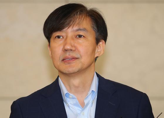 문 대통령, 조국 법무부 장관 임명   [연합뉴스]