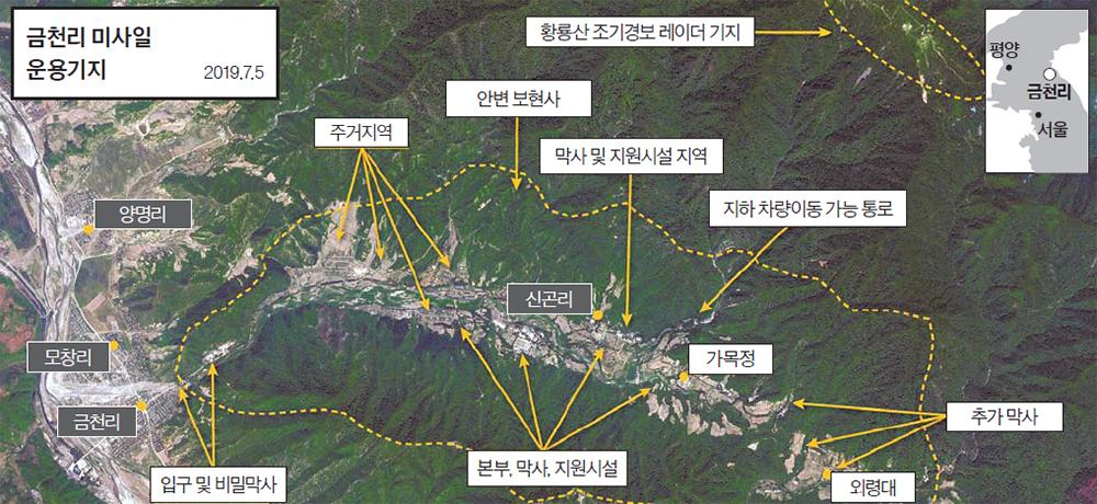 미국 싱크탱크 전략국제문제연구소(CSIS)가 공개한 북한 미신고 '금천리 미사일 기지' 위성사진. [사진 CSIS 북한 전문 사이트 '분단을 넘어' 캡처]
