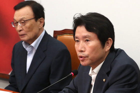 이인영 더불어민주당 원내대표가 9일 오후 서울 여의도 국회에서 열린 고위전략회의에서 모두발언을 하고 있다. [뉴스1]