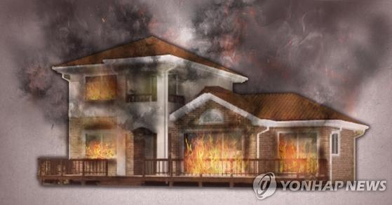 주택화재. [연합뉴스]
