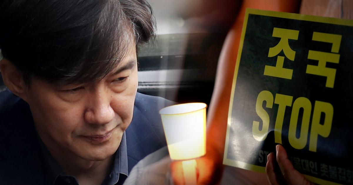 조국 법무부 장관 후보자 사퇴를 촉구하는 서울대학교 학생들의 3차 촛불집회가 열린다. [중앙포토·연합뉴스]