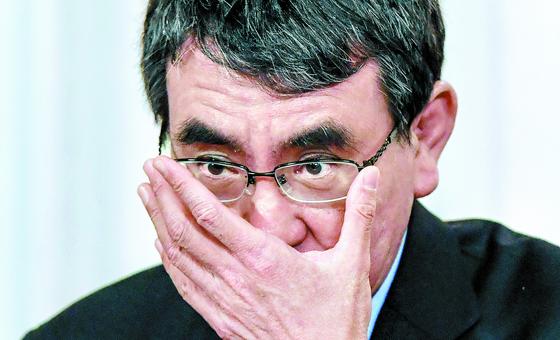 고노다로 일본 외무상. [AFP=연합뉴스]