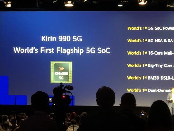세계 첫 상용화 타이틀을 거머쥘 것이 유력한 화웨이의 5G 원칩 '기린990 5G'. 베를린=장정훈 기자