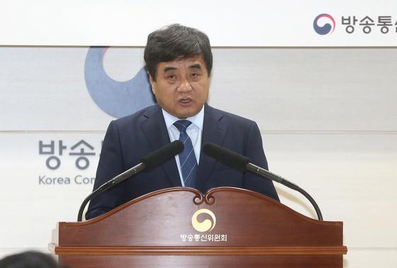 한상혁 방송통신위원장 [사진 방통위]