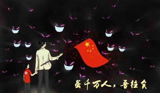 홍콩 시위대를 비난하기 위해 중국 네티즌들이 트위터, 페이스북 등 SNS에 올린 '짤방'. 대만과 홍콩을 비난하기 위해 대만과 홍콩으로부터 억압받는 가상의 인물을 창조한 소설을 올리기도 한다. [사진 웨이보]