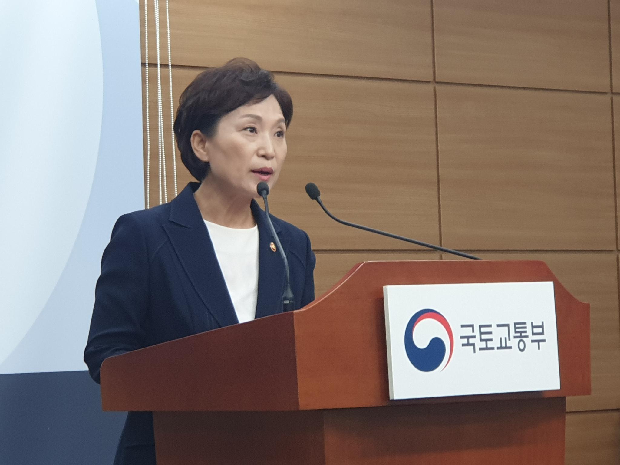 김현미 국토부 장관이 10일 아카라 항로 안전 대책관련 기자회견 원고를 읽고 있다. [강갑생 기자]