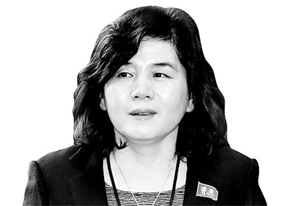 최선희 북한 외무성 제1부상. [연합뉴스]