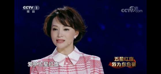 중국 CC-TV에서 도서 낭독 프로그램 '낭독자' 등의 사회자로 유명한 둥칭(董卿·46)이 지난 1일 방영된 '개학 첫 수업'에서 사회를 보고 있다. [CC-TV 캡처]