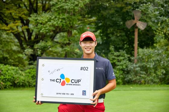 올해 아마추어 6개 대회 합산 1위로 PGA 투어 CJ컵 출전권을 확보한 배용준. [사진 CJ그룹]
