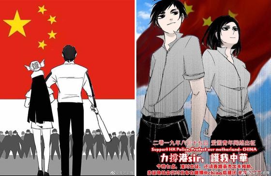 중국 네티즌들이 홍콩 시위대를 비난하는 내용을 담은 짤방을 트위터, 페이스북 등 온라인상에 무차별적으로 올리고 있다. [사진 웨이보]