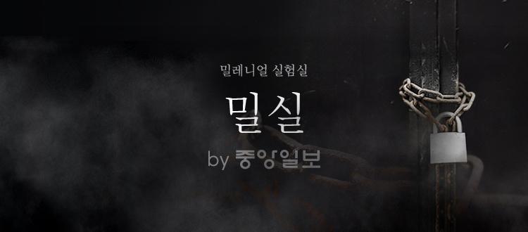 [밀실] 이만기·강호동 편견···요즘 씨름판에 뜬 '씨름 아이돌'
