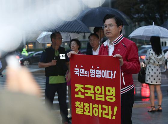 (서울=뉴스1) 신웅수 기자 = 황교안 자유한국당 대표가 10일 오후 서울 광화문네거리에서 조국 법무부 장관 임명 철회를 촉구하는 1인 시위를 하고 있다. [뉴스1]