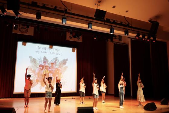 경복대학교 실용음악과 꿈의 학교 쇼케이스 공연.