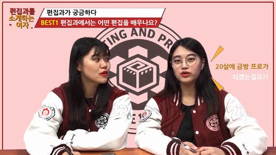 1주제 대상 : 김거창팀 김혜민(한국영상대학교 영상편집제작과 3학년) .