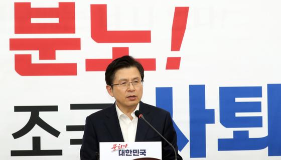 황교안 자유한국당 대표가 10일 서울 여의도 국회에서 조국 법무부장관 사퇴촉구 기자회견을 하고 있다. [뉴스1]