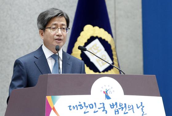 김명수 대법원장이 10일 서울 서초구 대법원에서 열린 대한민국 법원의 날 기념식에서 기념사를 하고 있다. 법원의 날은 9월 13일로 대한민국 사법부의 실질적인 설립을 기념하고 사법부 독립의 의미를 기리기 위한 법정기념일이다. [뉴스1]