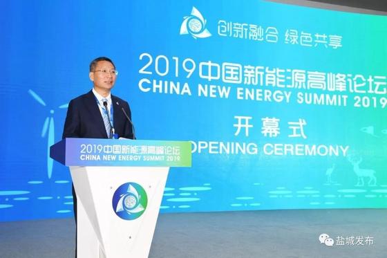 옌청시 당위원회 서기 다이위엔(戴源)이 포럼 개막식에서 풍력발전산업 발표를 하고 있다.