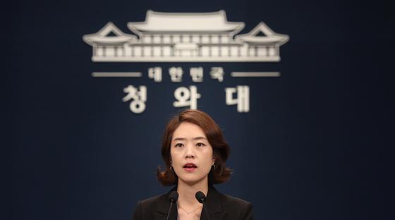 고민정 청와대 대변인이 11일 오전 청와대에서 브리핑을 하고 있다. [연합뉴스]