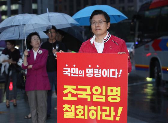 황교안 자유한국당 대표가 10일 오후 서울 광화문네거리에서 조국 법무부 장관 임명 철회를 촉구하는 1인 시위를 하고 있다. [뉴스1]