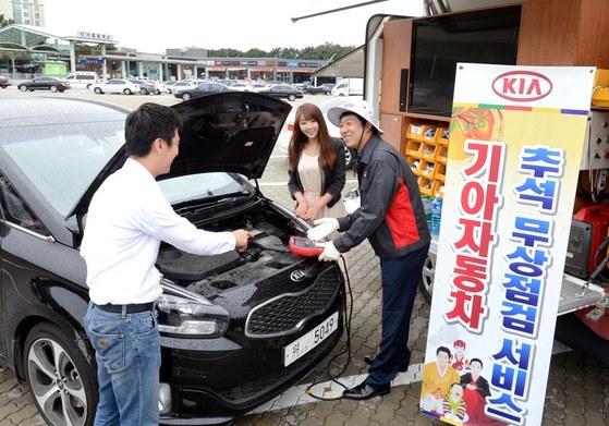 지난 2013년 기흥휴게소에서 기아자동차가 추석 특별 무상점검서비스를 소비자에게 제공하고 있다. 현재 국내 완성차 업계는 이 서비스를 지난해 추석부터 중단했다. [기아차]