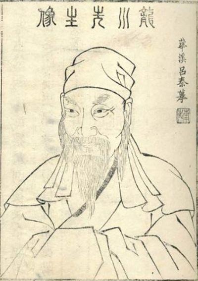 진량은 모함을 받고 세 번이나 투옥되었고, 쉰 한 살에 겨우 급제해 진사가 되었지만 이듬해 생을 마감했다. [사진 Wikimedia Commons]