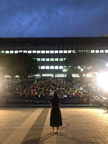 9일 서울대 관악캠퍼스 아크로 광장에서 조국 법무부 장관 임명에 반대하는 3차 촛불 집회가 열렸다. 이태윤 기자
