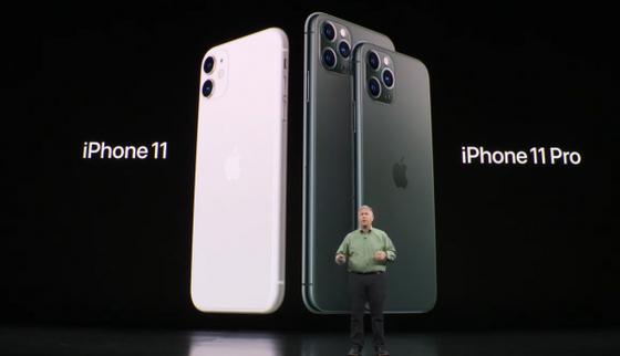 왼쪽부터 10일(현지시간) 공개된 아이폰11과 아이폰11 프로, 아이폰11 프로맥스. [사진 유튜브 캡처]