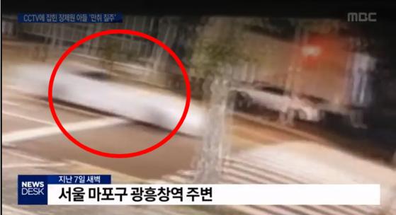 지난 7일 오전 2시 40분 음주사고 직전 장용준씨 차량 추정 CCTV 영상. [사진 MBC 뉴스데스크]