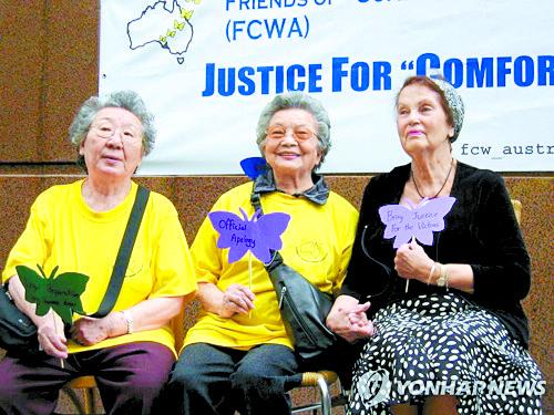 루프 오헤른(맨 오른쪽)이 생전 한국의 길원옥(맨 왼쪽) 할머니와 대만의 피해자 할머니와 함께 일본 정부의 사과를 요구하고 있다. [연합뉴스]