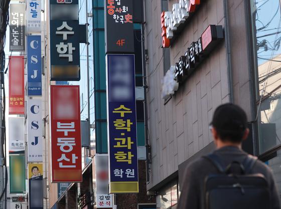 서울시교육청은 휴일에도 학원을 찾는 학생들의 과잉 학습을 막기 위해 '학원 일요휴무제'에 대한 공론화를 추진한다. 서울 강남 대치동 학원가 모습. [중앙포토]