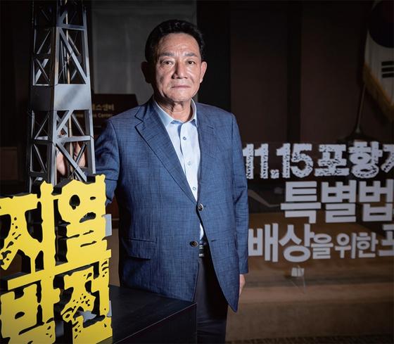 7월 2일 서울 프레스센터에서 열린 포항 지진 특별법과 피해배상을 위한 포럼에 참여한 공원식 포항지진범시민대책위원회 공동위원장.