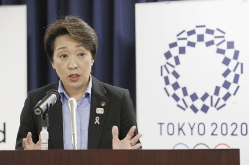 하시모토 세이코 일본 올림픽상. [연합뉴스]