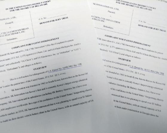 SK이노베이션이 미국 법원에 제출한 특허 침해 소송 소장 / 사진:황건강 기자