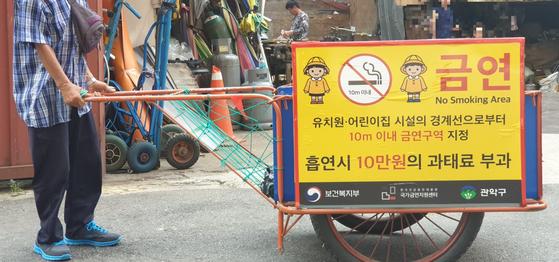 김지성(71)씨는 3년 전부터 리어카에 광고를 붙여 매달 7만원의 광고비를 받고 있다. 서울대 학생들이 손수레 광고를 중개한다. 김태호 기자