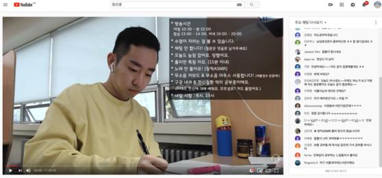 서울대 정선생 유튜브 캡처 화면