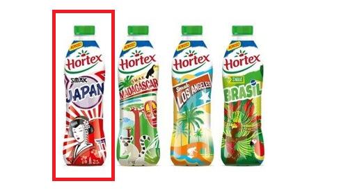 욱일기를 디자인으로 사용한 폴란드 호르텍스 사의 음료 제품. [호르텍스 홈페이지 캡처]