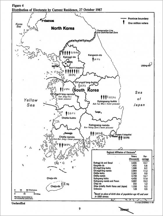 CIA 정보실에서 작성한 '한국 유권자 분포' 분석 보고서 가운데 지역별 유권자 분포를 나타낸 지도. / 사진:www.scribd.com 캡쳐